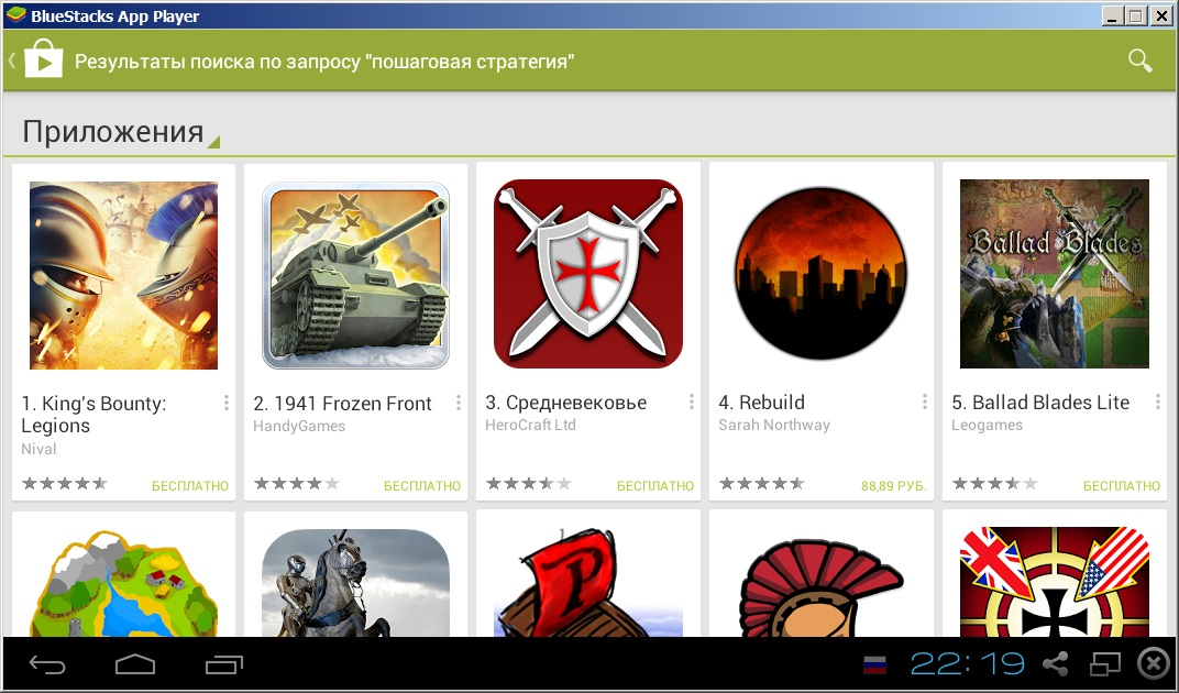 Google Play в эмуляторе BlueStacks