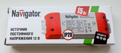 Источник постоянного напряжения 12 вольт Navigator